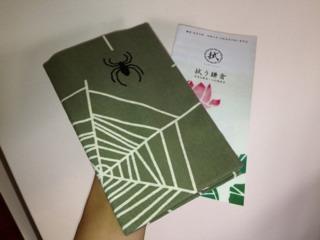 蜘蛛の糸終了〜& 達成感!