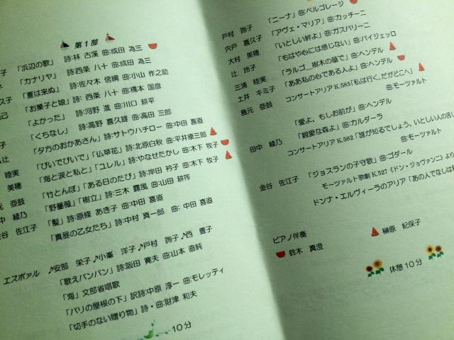 Lessonレッスン(-_-)